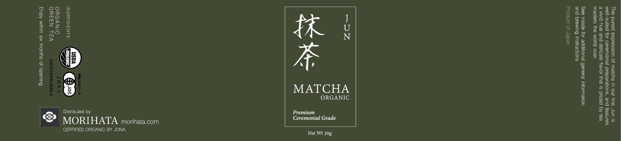 matcha-01.jpg