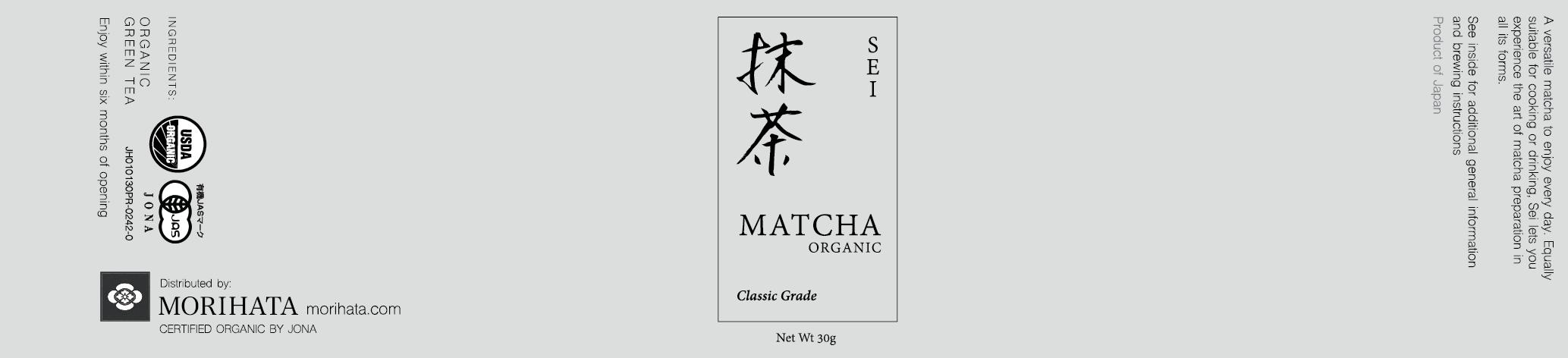 matcha-03.jpg