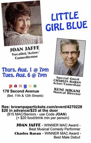 Pangea - LITTLE GIRL BLUE  B_resized-1_edited-1.jpg