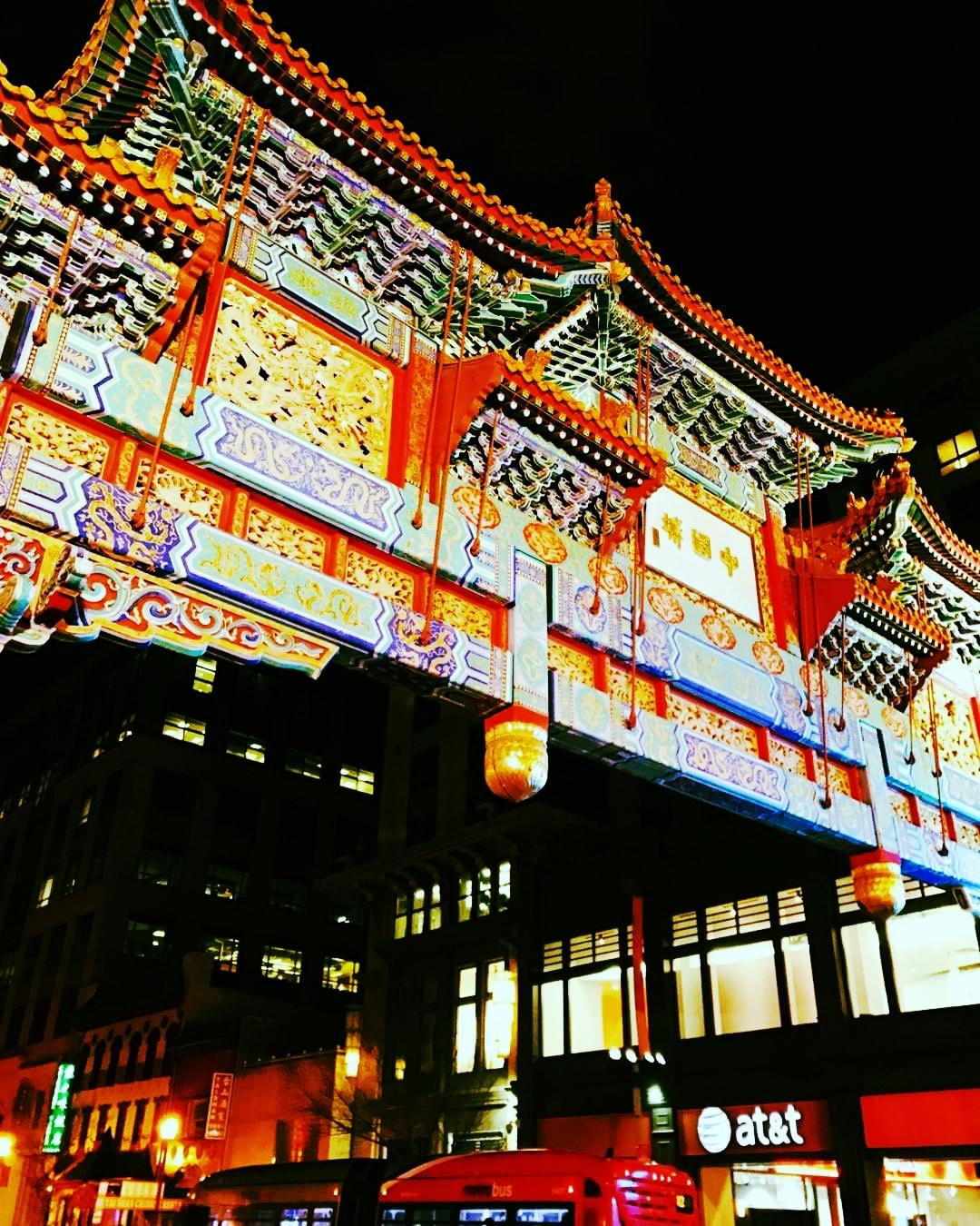 Chinatown Archway, DC