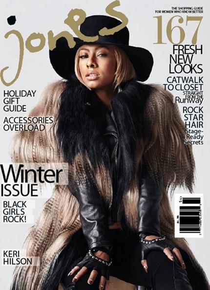 SIWEL Handbags by Treasure MaDonna Jones Magazine Press.JPG