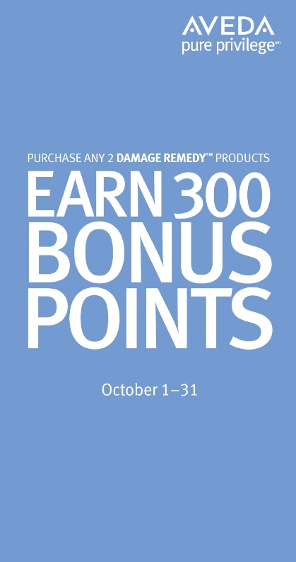 Sept_2016_Pure_Privilege_Offer_2_Skin_Care_for_500_Bonus_Points1.jpg