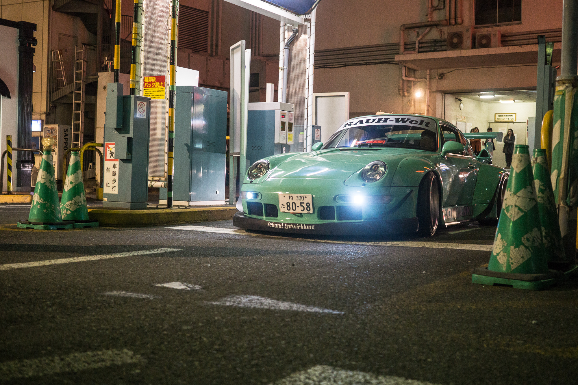 Raugh Welt Begriff Modified Car Entry