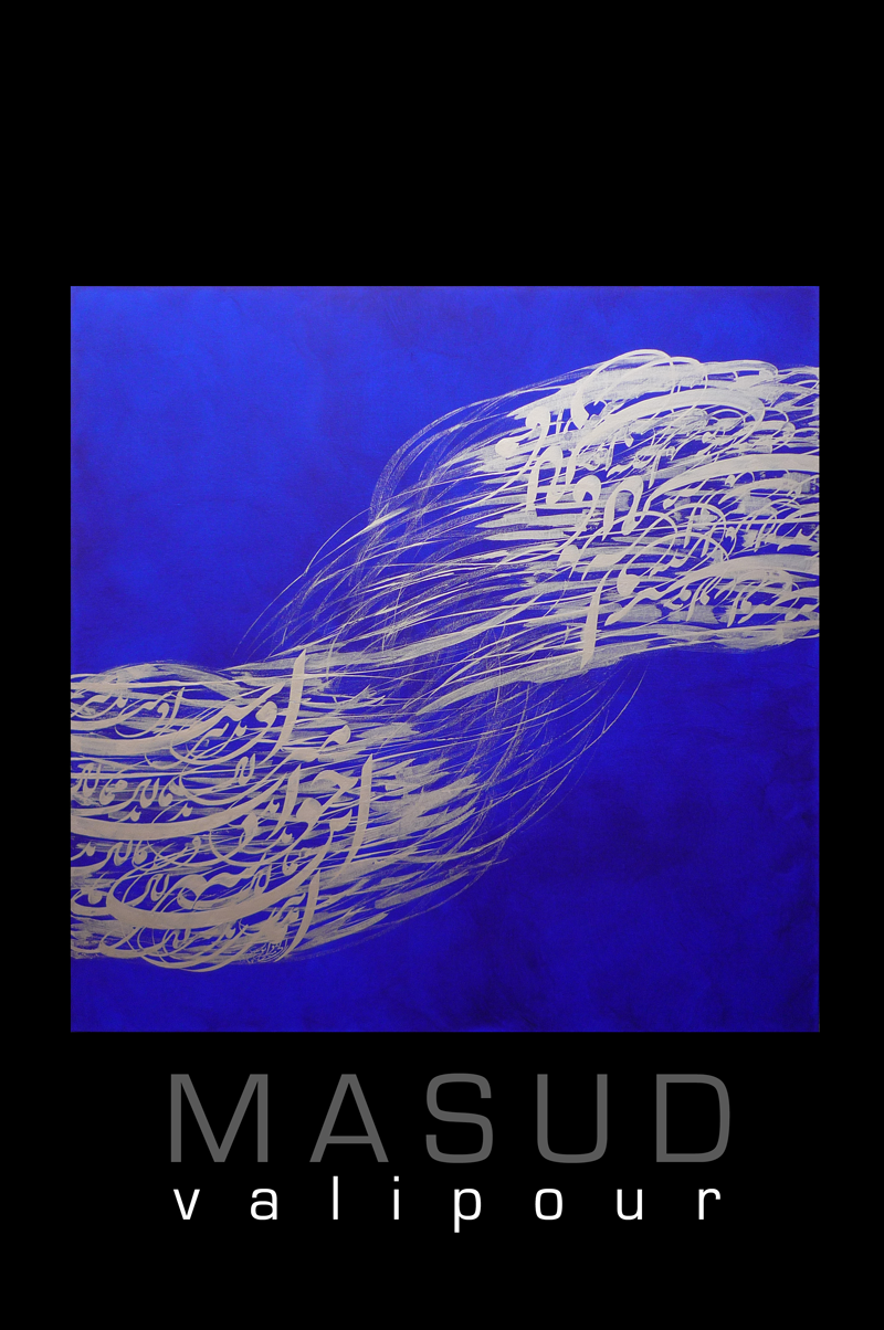Masud-Valipour-Catalogue-Resonne-Cover.png