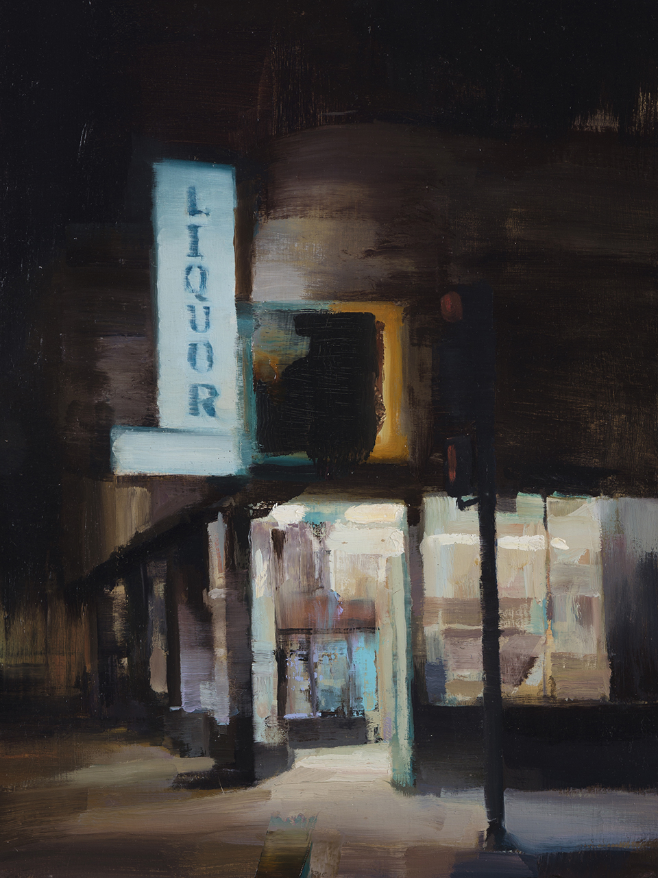 """24 Hr. Convenience 16"""" X 12"""" oil on panel"""