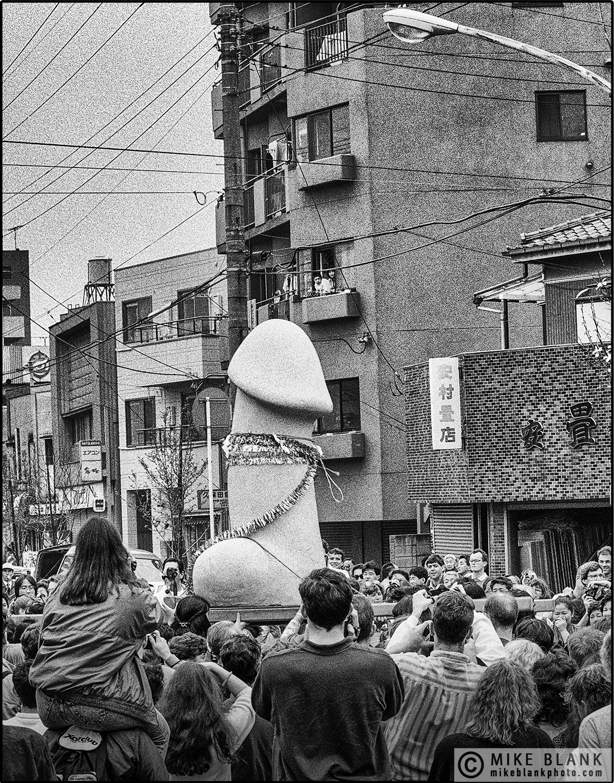 Fertility Festival, Wakamiya Hachimangu Shrine, Kawasaki, 1991