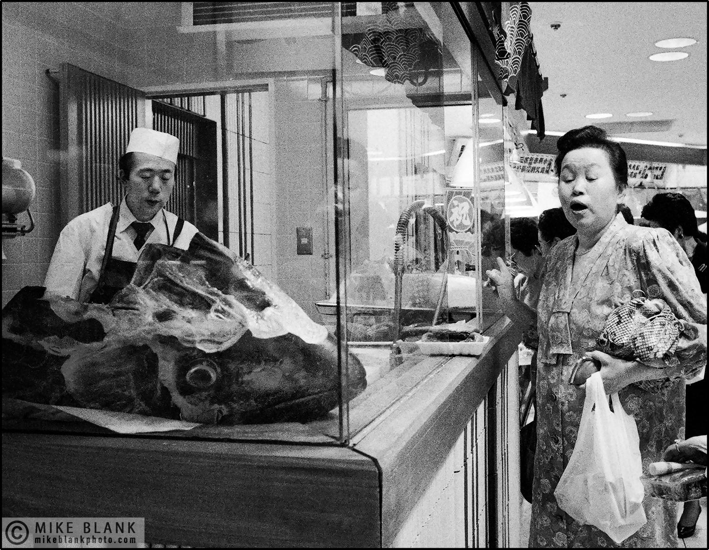 Tuna, Mitsukoshi Department Store, Tokyo 1991