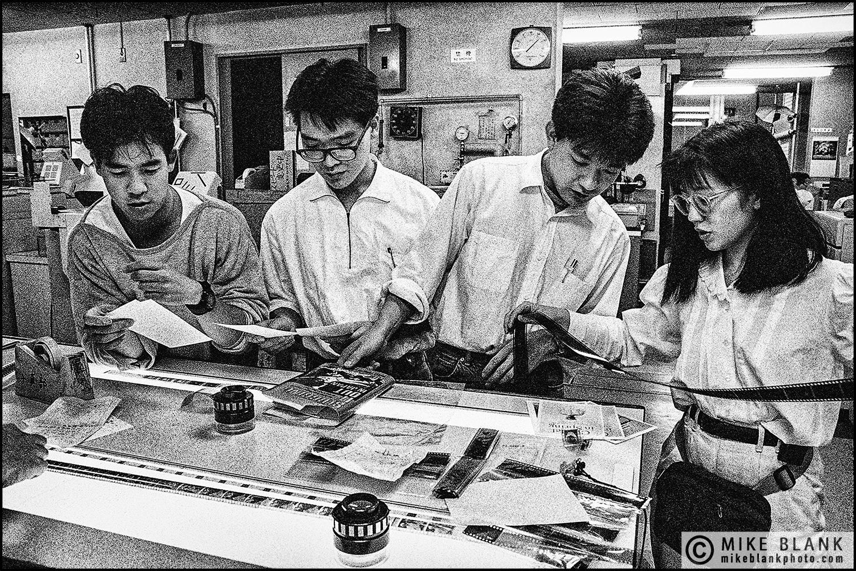 Picture Desk, Yomiuri Shimbun Newspaper, Tokyo 1991