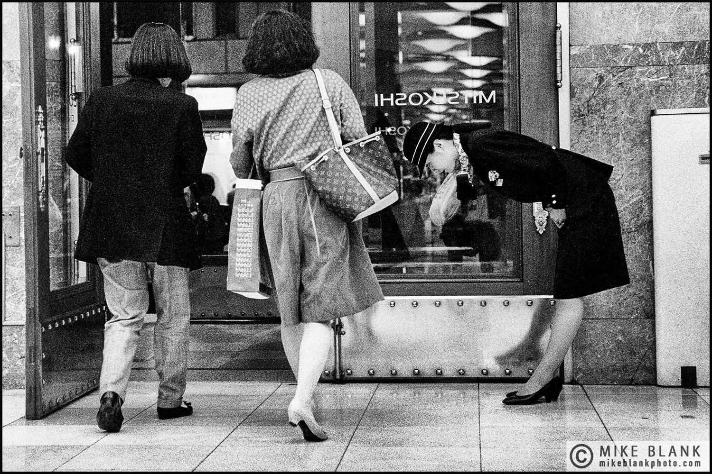 Mitsubishi department store, Tokyo, 1991
