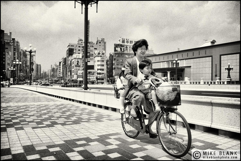 Yotsuya, Tokyo 1991