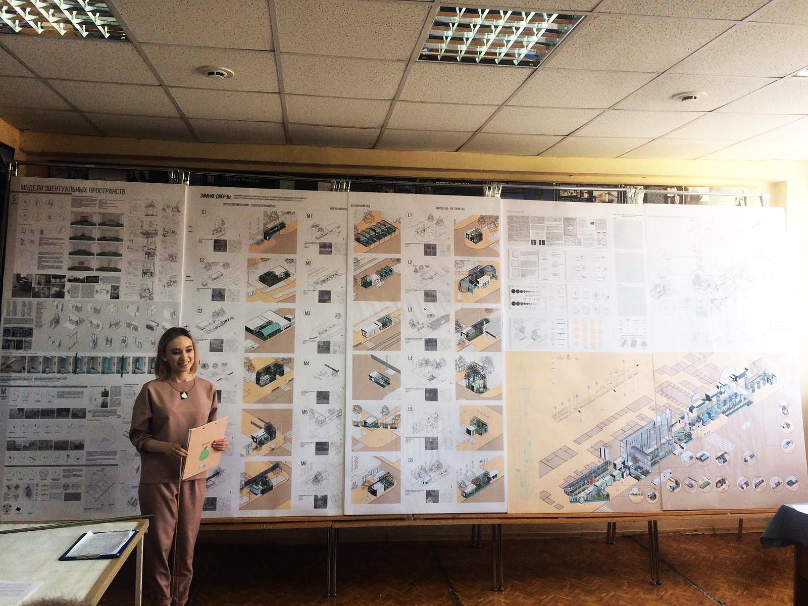 Anna Sazonova, Department of Architecture, ACE USPTU Thesis Defense
