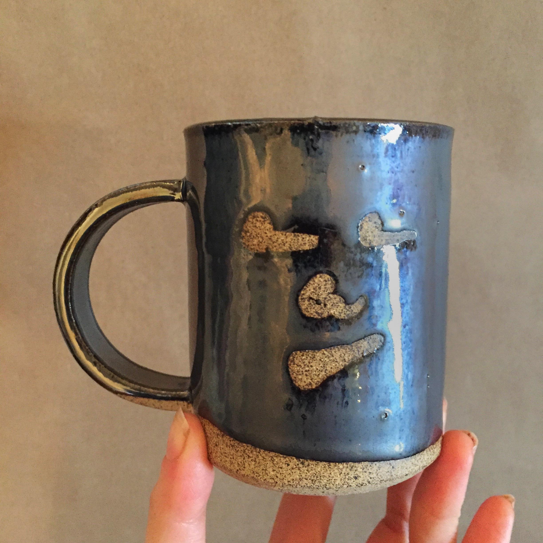 face mug 2.jpg
