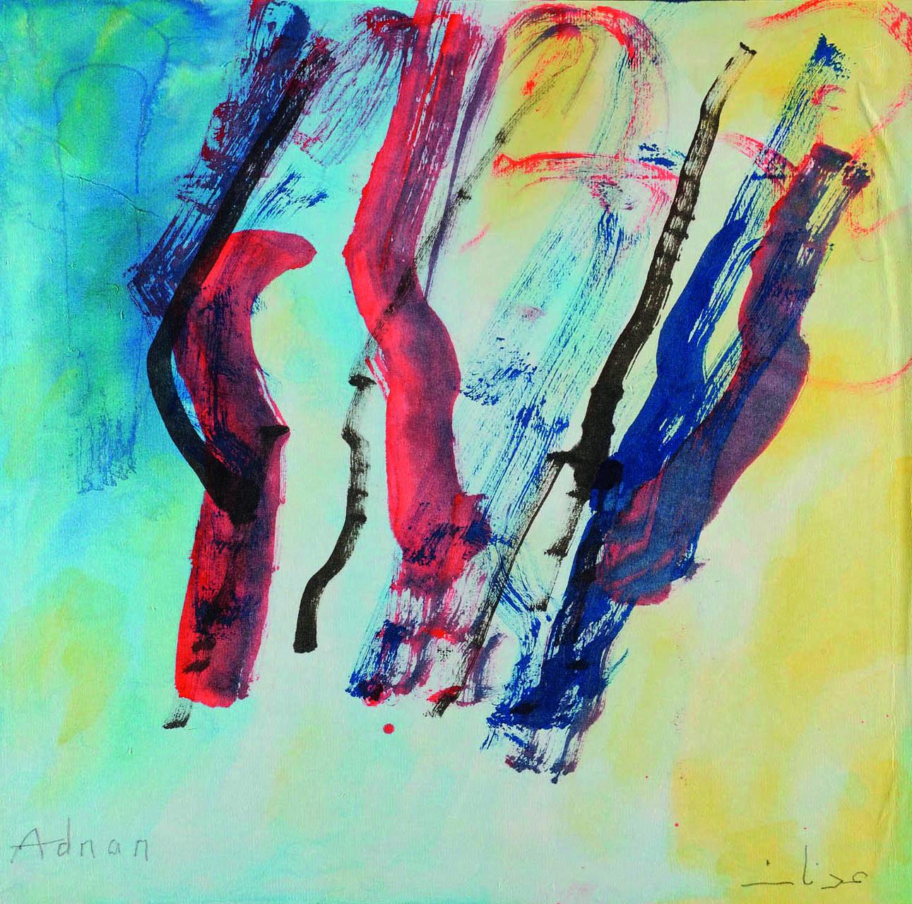 Etel Adnan, Sans titre, Leporello c.2006, aquarelle et encre sur papier (detail 1) 13 x (32 x 64 cm) (1).jpg