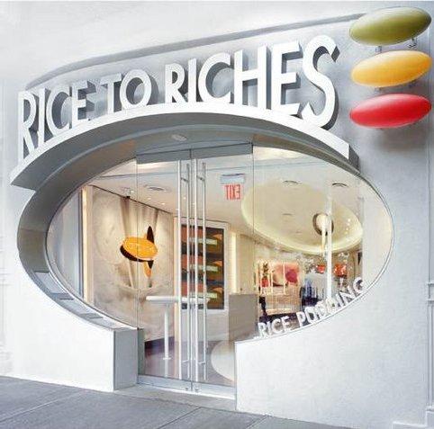 rice-to-riches-restaurant-11.jpg