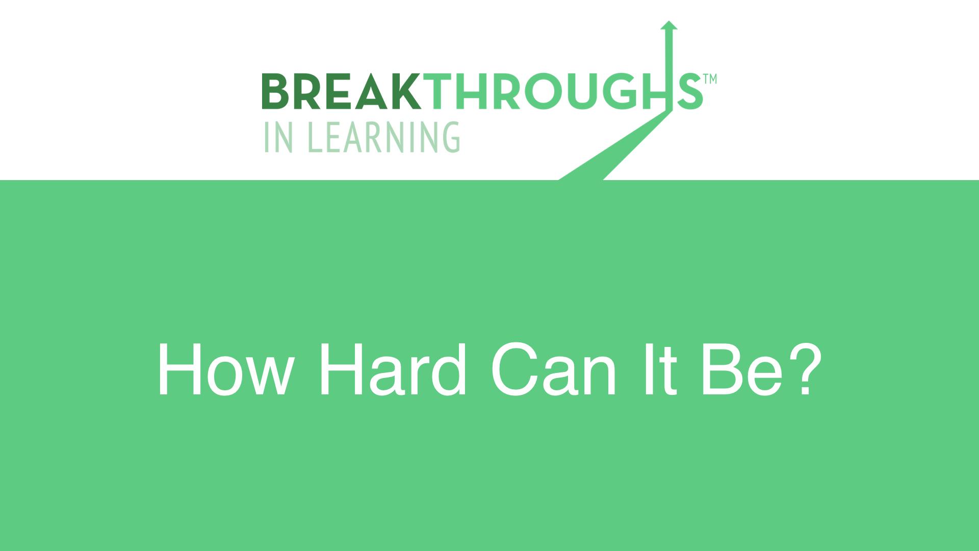 How Hard Can It Be - Matthew Turton - Fall 2016.001.jpeg