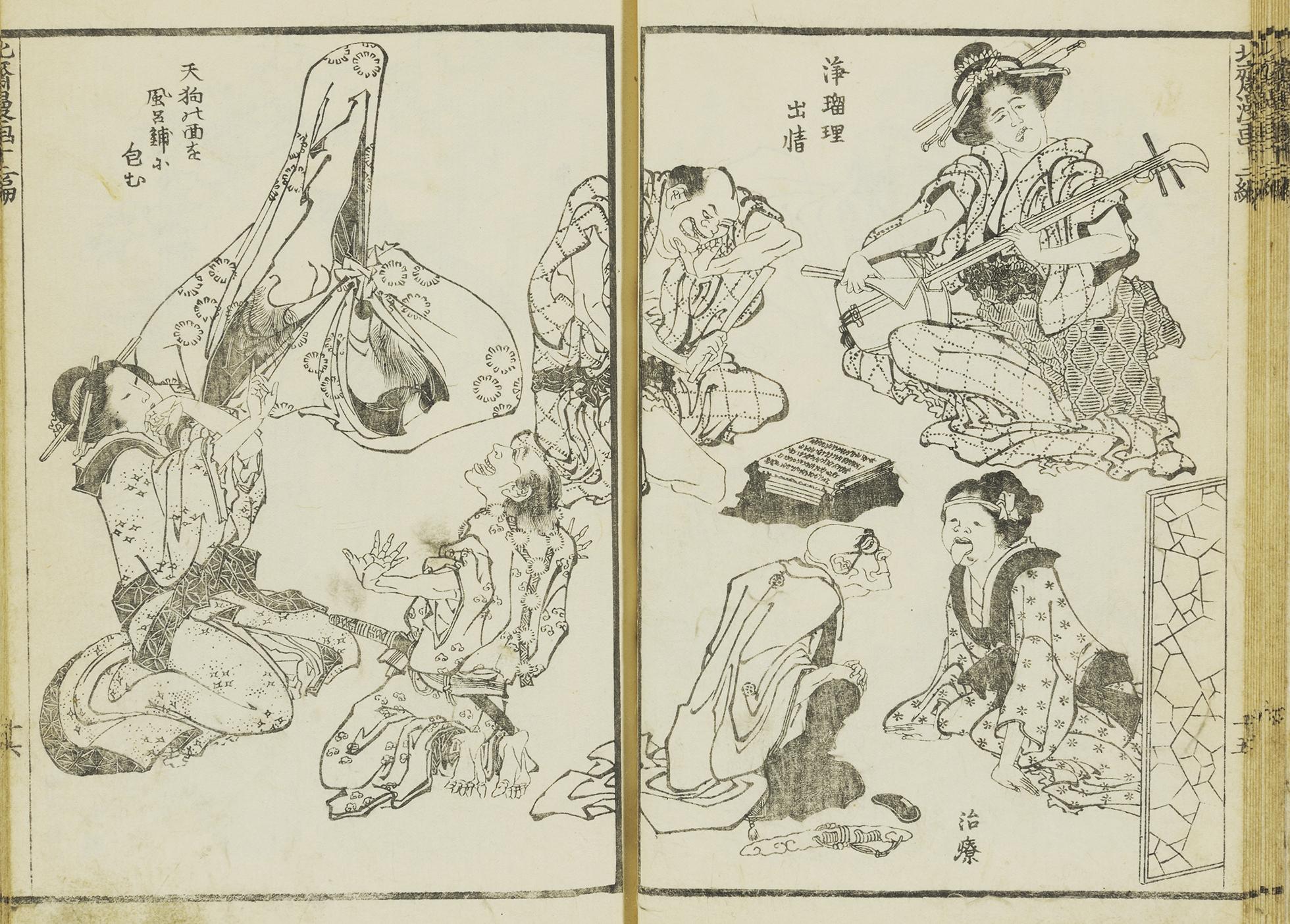 Hokusai-manga-blog.jpg