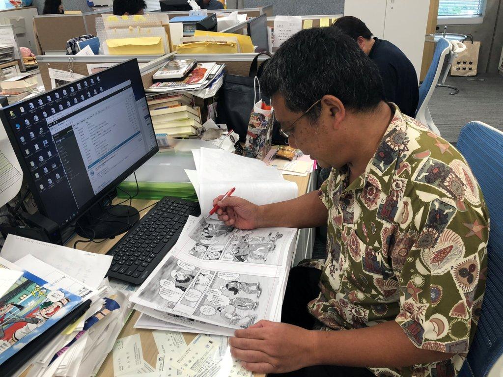 xNakaguma-san-Editing-Manga-1024x768.png.pagespeed.ic.kMtwDaFJuK.jpg