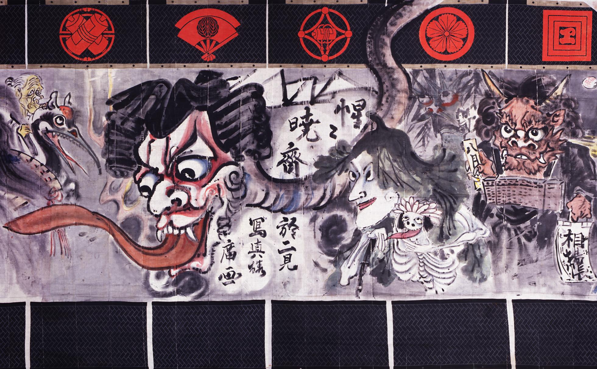 xTop-image-Kyosai-Kabuki-curtain-blog.jpg.pagespeed.ic.cE1bRU3Mt0.jpg