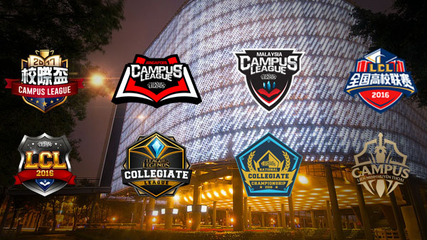League Of Legends International Collegiate Championship (Photo: Garena)