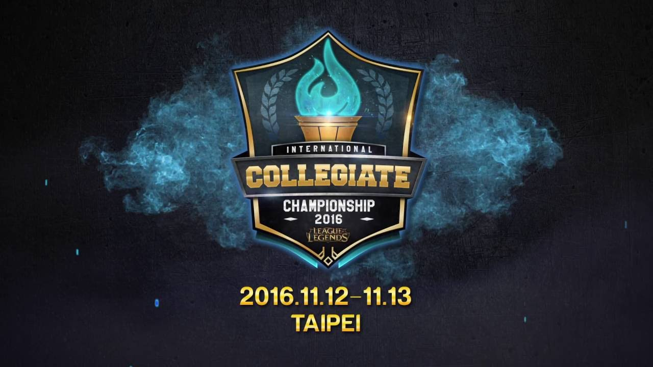 2016 ICC Championship In Taipei (Photo: YouTube)