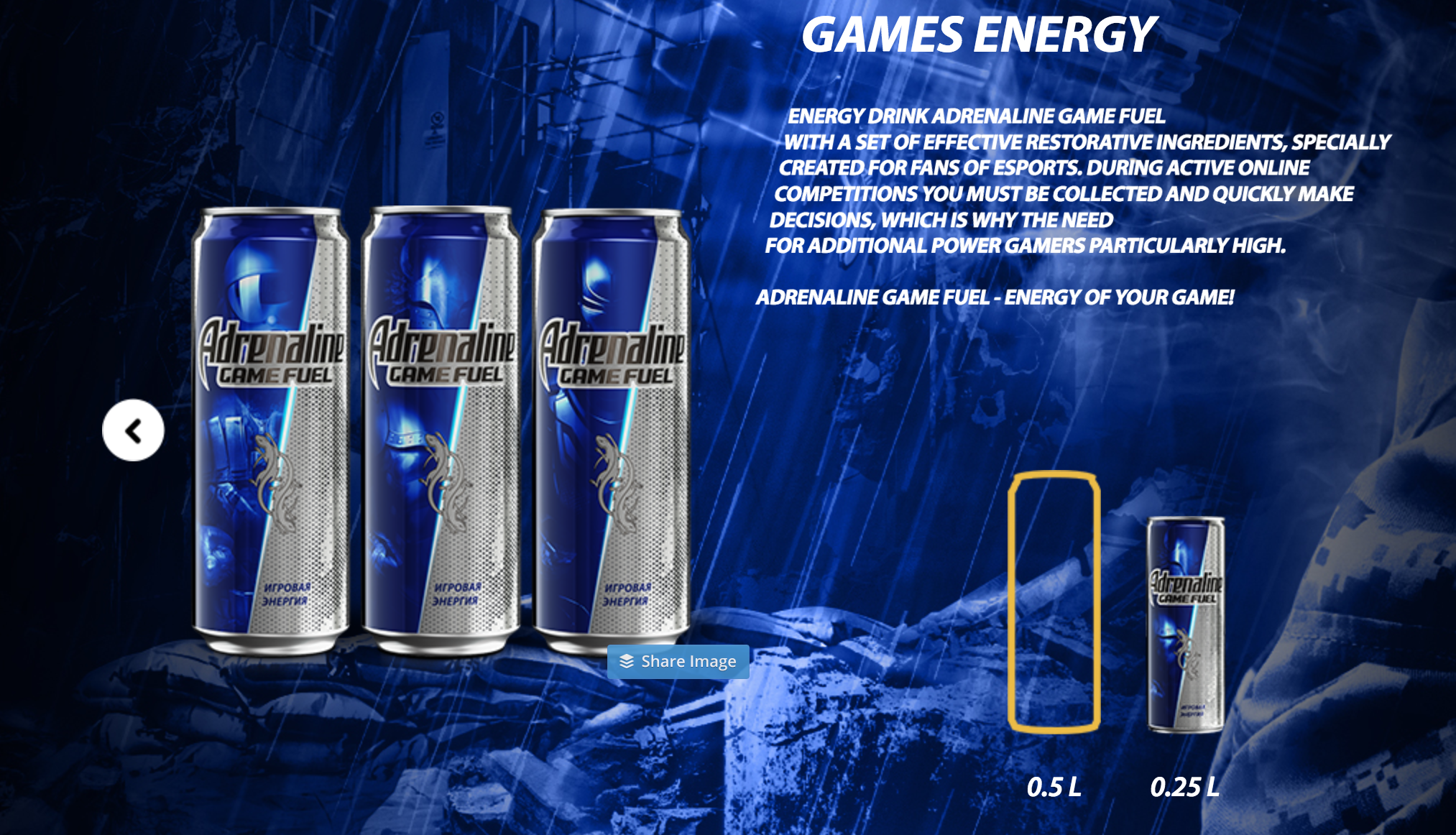 Adrenaline Rush Gamer Branded Drink (Photo: Adrenaline Rush)
