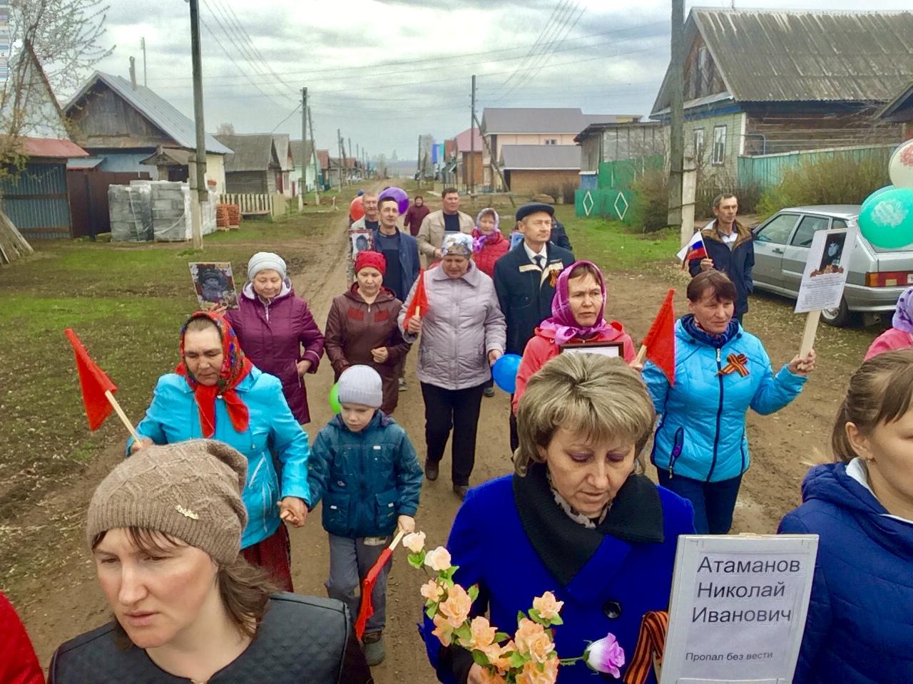 A Victory Day parade (бессмертный полк) in rural Udmurtia