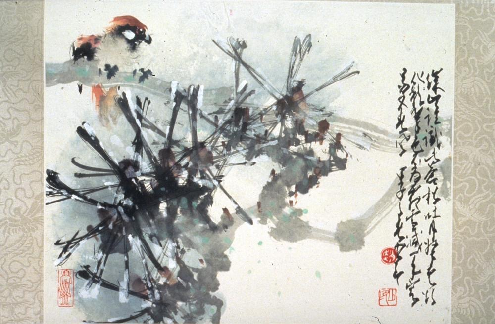 Pine and Snow (現代1984年 趙少昂繪 寒林翠色圖 紙本設色) Date: 1984 Materials: Ink and colors on paper