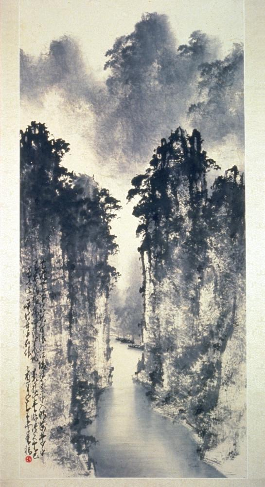 The Gorges ( 現代 趙少昂繪 荒城煙雨 紙本設色) Date: 1969 Materials: Ink and colors on paper