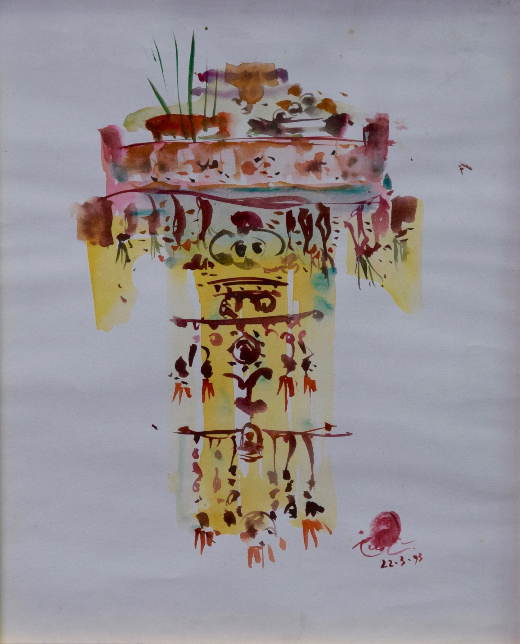 Artist: Rusli, Indonesia    Title: Odalan 2 Medium: water color on paper   Dimension: 35 cm x 27 cm Year: 1979