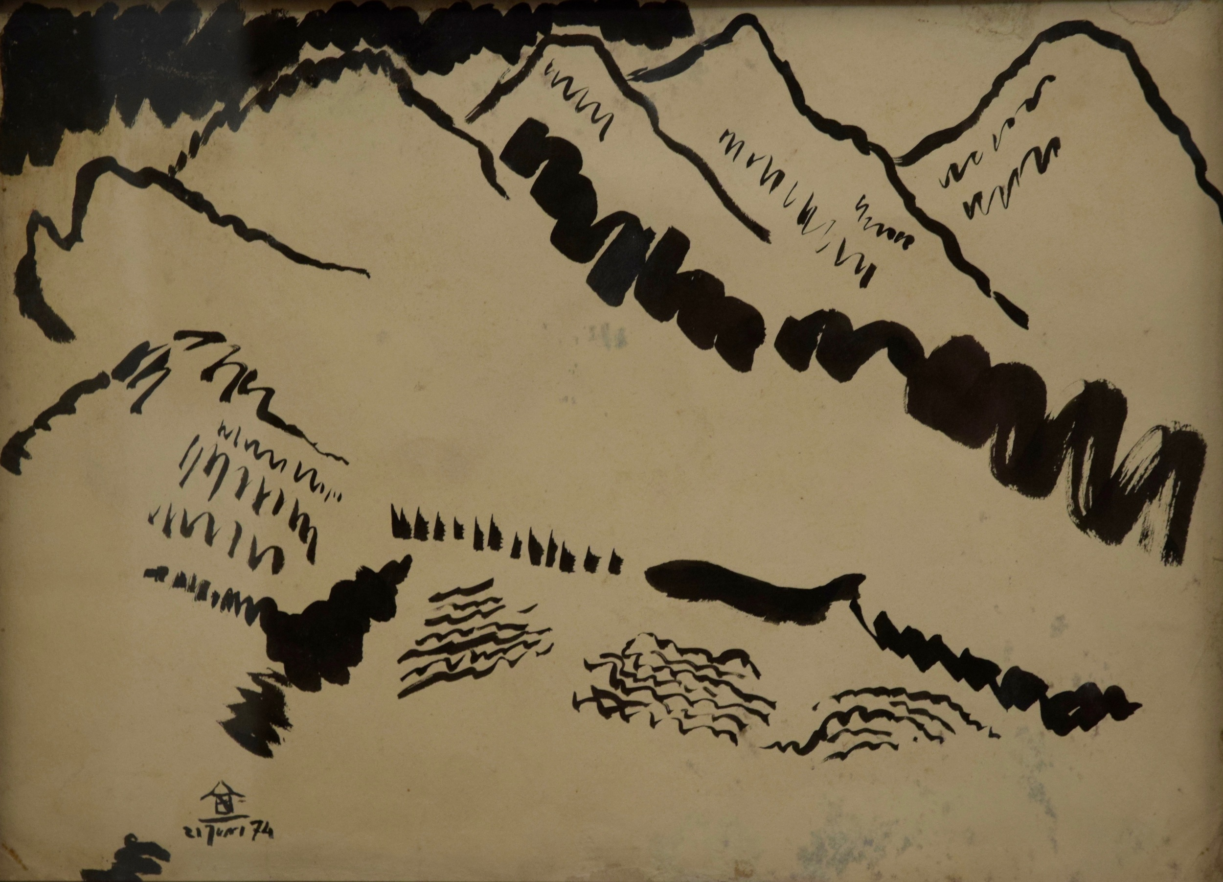 Artist: Nashar, Indonesia    Title: Sketsa Pemandangan Medium: ink on paper   Dimension: 26 cm x 36 cm Year: 1947