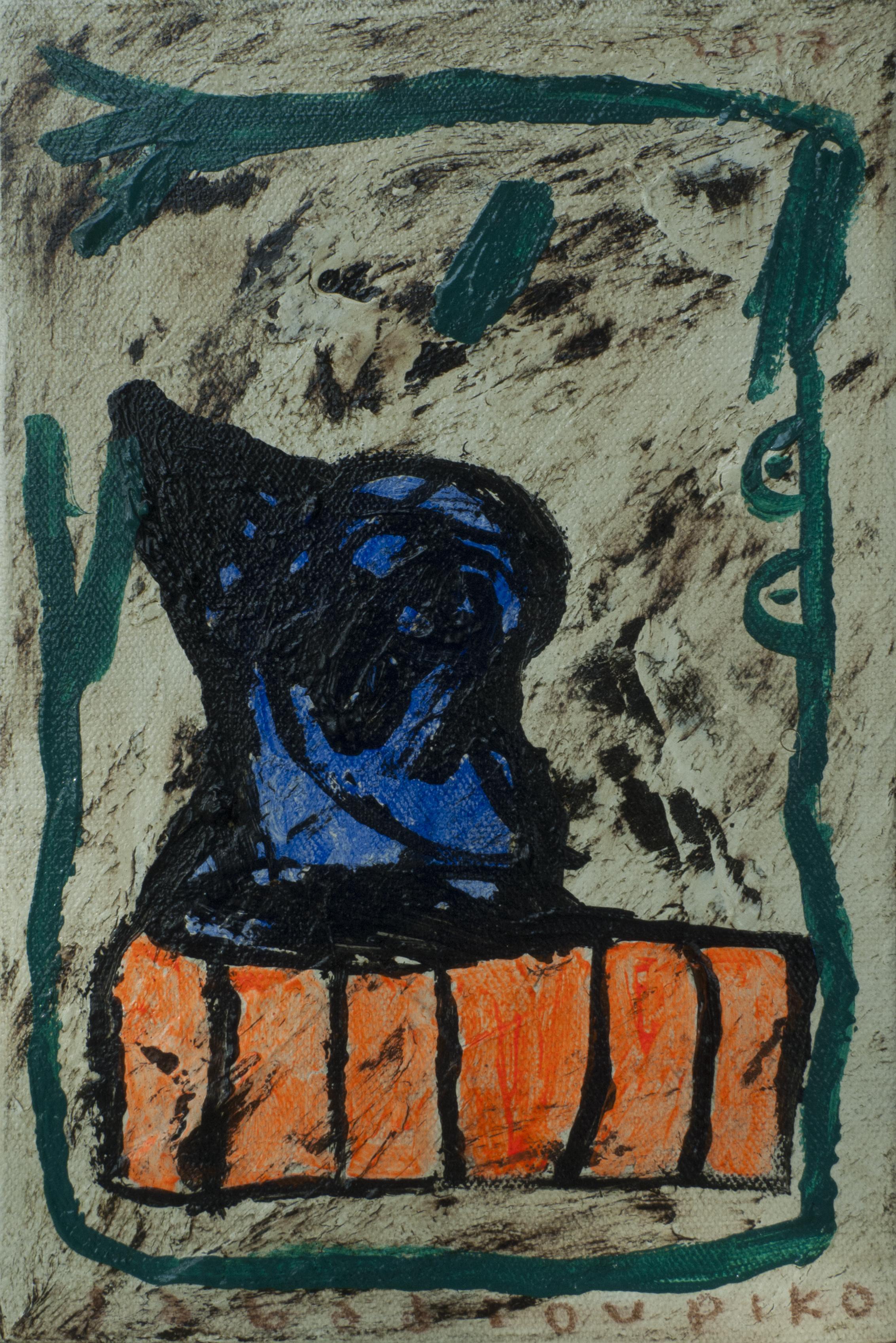 Iabadiou Piko, b.1984 (INDONESIA)  Title: Persepsi Tanpa Tepi  Medium: Mixed Media on Linen Blend  Dimension: 29.7 x 21 cm (part of 24 panel series)  Year: 2017