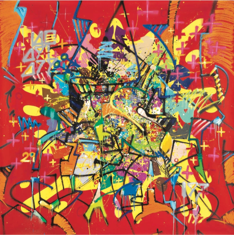 Artist: Kongo, b.1969 (FRANCE)  Title: Amour Passionnel Medium: mixed media on french linen Dimension: 200 cm x 200 cm Year: 2018