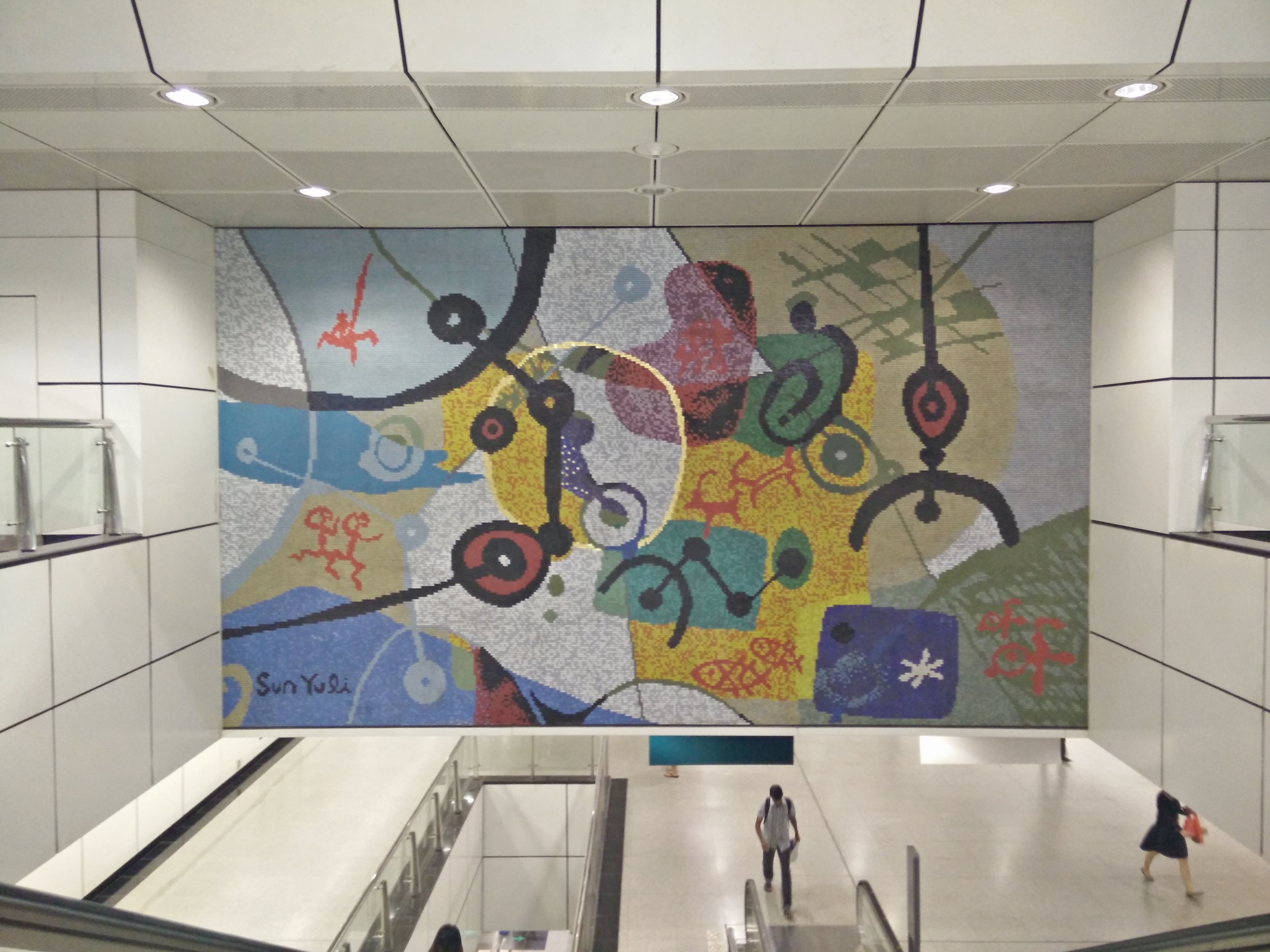 Another examle of the variety of the artworks in subway stations of Singapore - still figuring out the name of the artist
