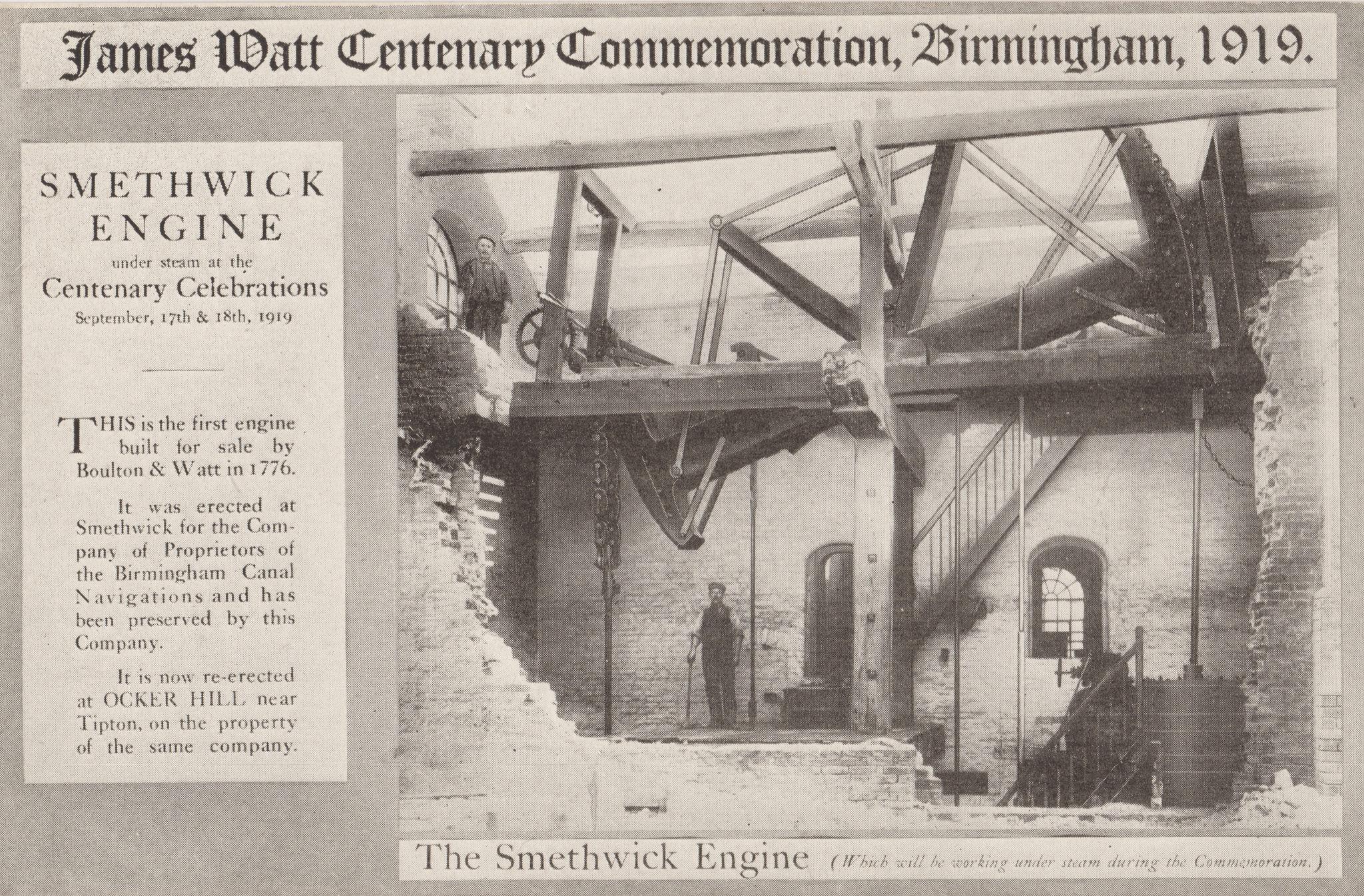 Smethwick Engine