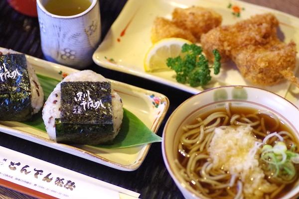http://www.city.fukagawa.lg.jp/kankou/pages2/ne5dau0000000bvy.html