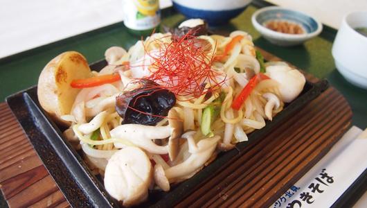 http://www.qun-qun.jp/shops/gourmet/roast_meat/cielbleu.html