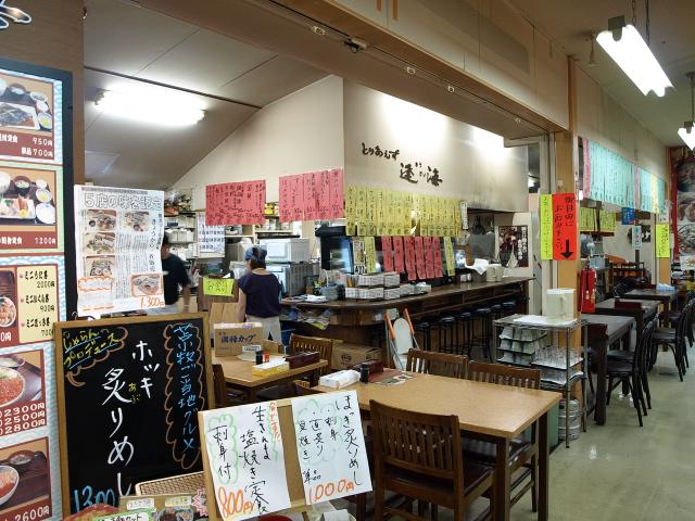 http://gajousan.exblog.jp/14493806/