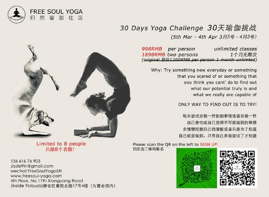 30 days yoga challenge 2018. dog-jadeFINAL-web.jpg