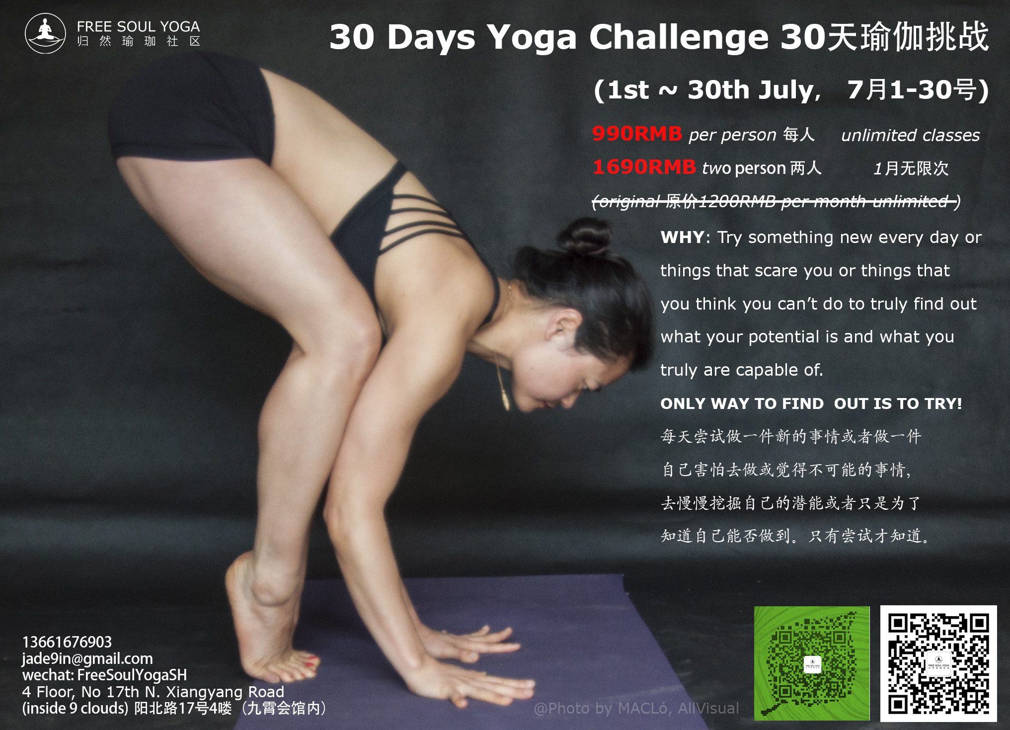 30 days yoga challenge-FINAL.jpg