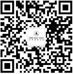 FreeSoulYoga-Admin wechatCode 250x250.jpg