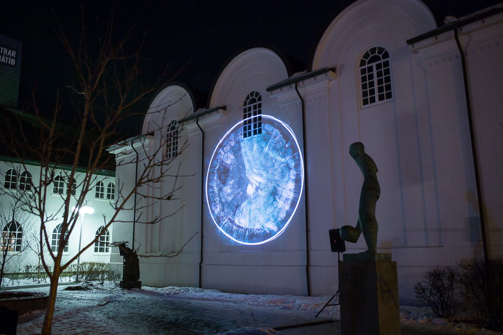 Reykjavik Winter Light Festival 2018 12  Roman Gerasymenko.jpg