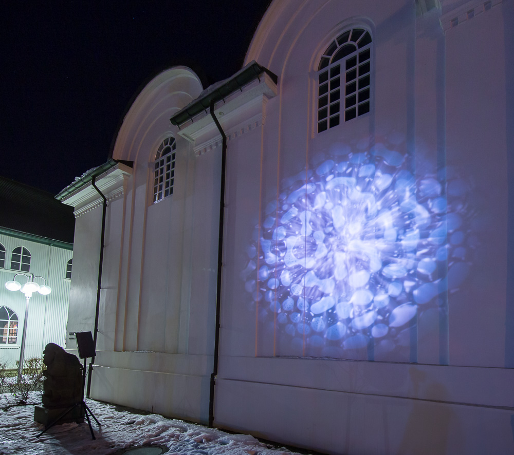 Reykjavik Winter Light Festival 2018 04  Roman Gerasymenko.jpg