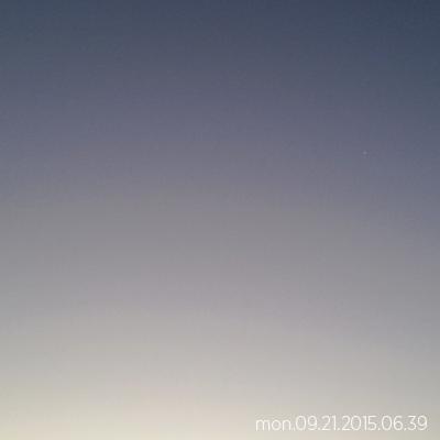 LookingEast-20150921.png