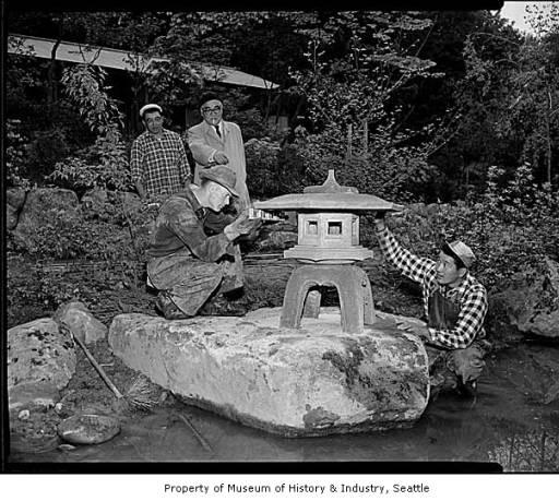 Juki Iidain Seattle Japanese Garden