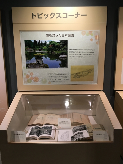 A new exhibit case in the Museum of Nature and Human Activities in Kobe describes the Seattle Japanese garden to a Japanese audience
