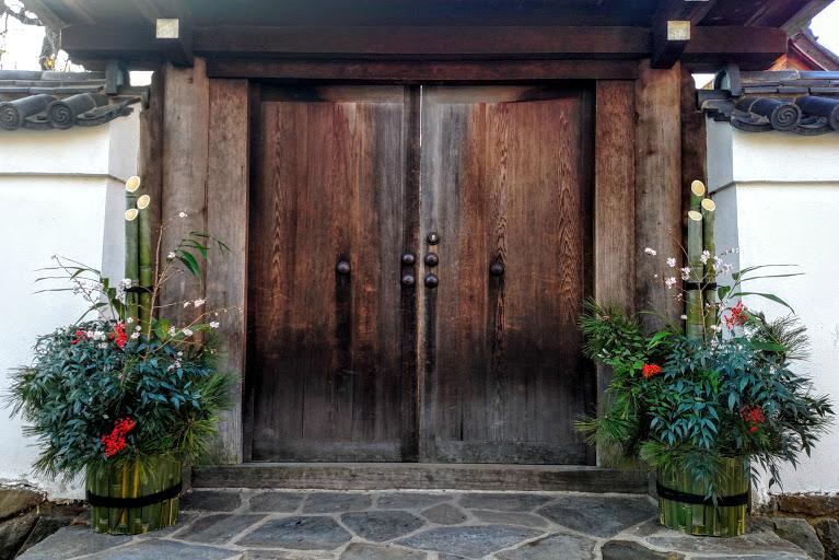 Kadomatsu at the  Shofuso Japanese House and Garden