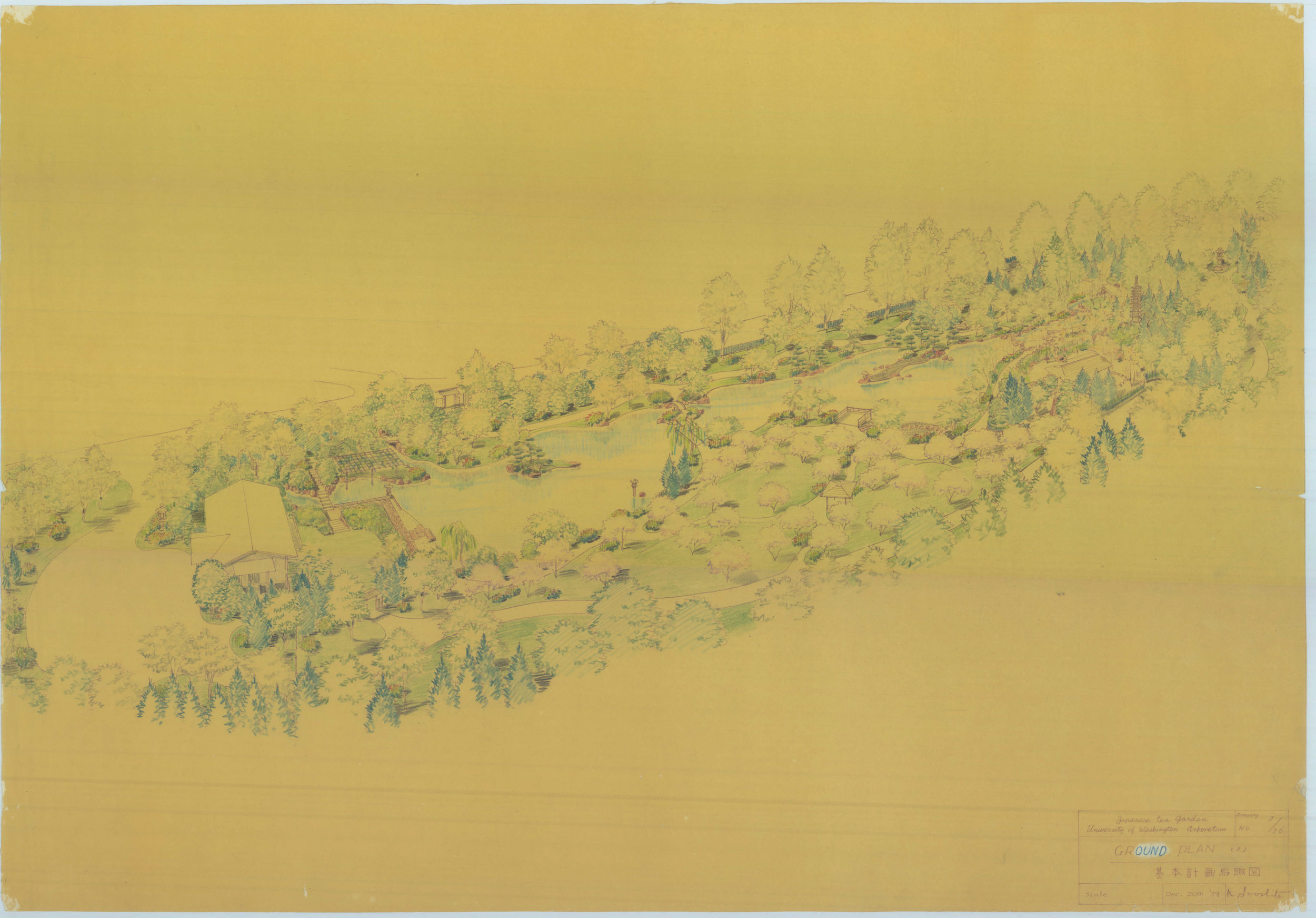 Figure 2: An hand-colored rendering of the Seattle Japanese Garden, part of the original 1959 plan set.