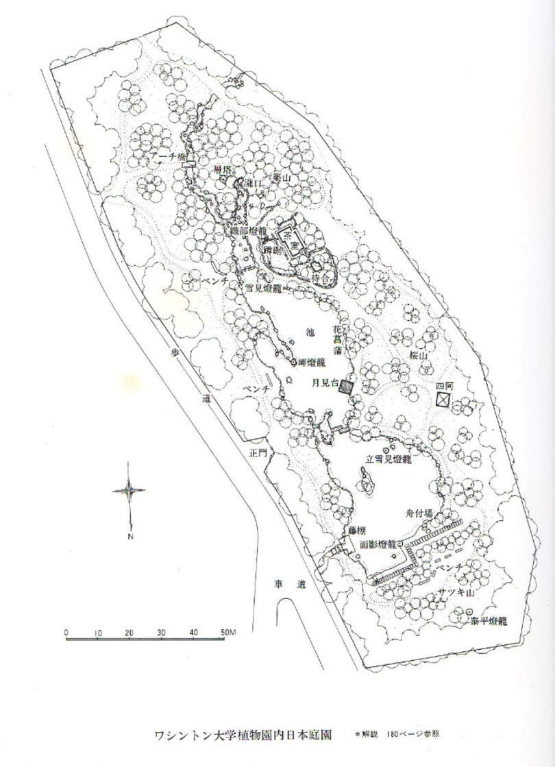 Figure 5: Plan of the Seattle Japanese Garden, as it appears in Iida Juki Teien Sakuhinshu.