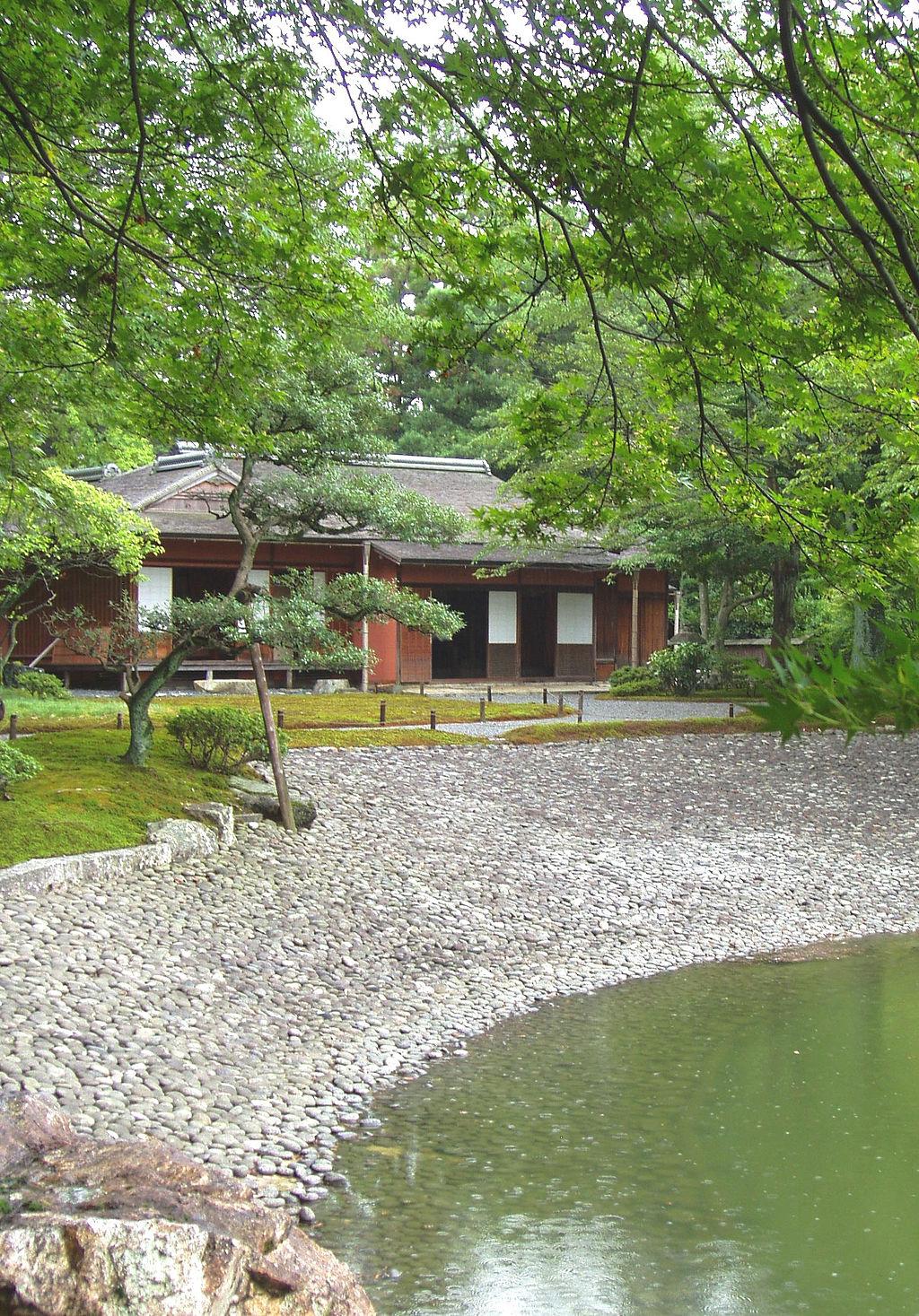 Figure 2: Suhama at Omiya Imperial Palace, Kyoto