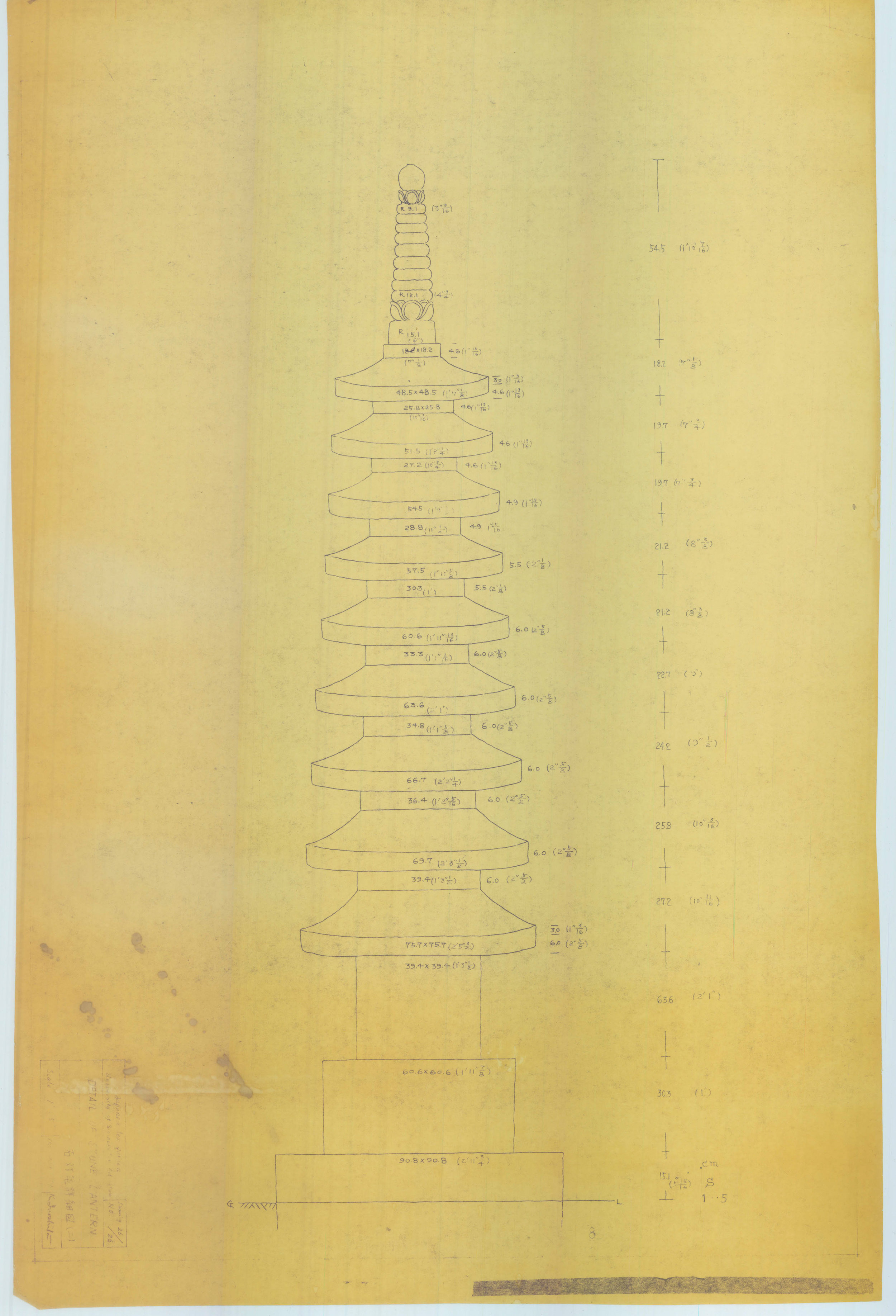 Figure 3: Design for a 13-tier pagoda from the original plans for the garden.